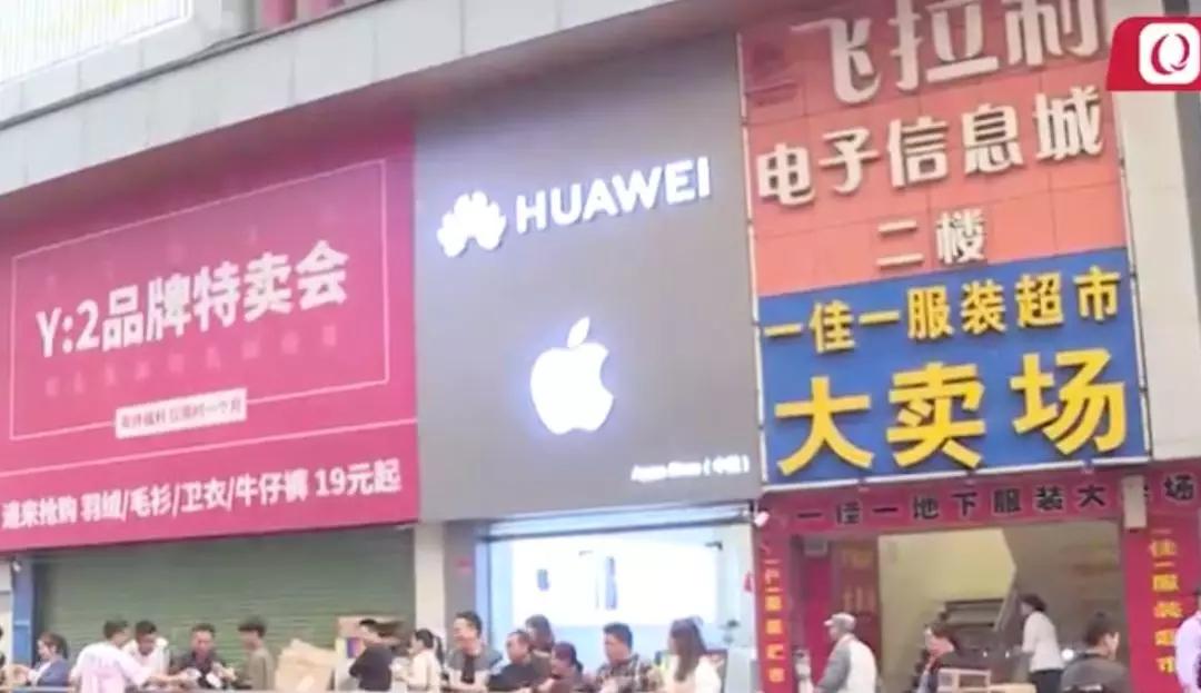 李村这七家手机店被官方曝光!提醒大家谨慎消费