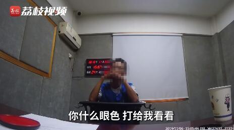 男子偷手机被抓 称动手前得到允许:给她打了眼色
