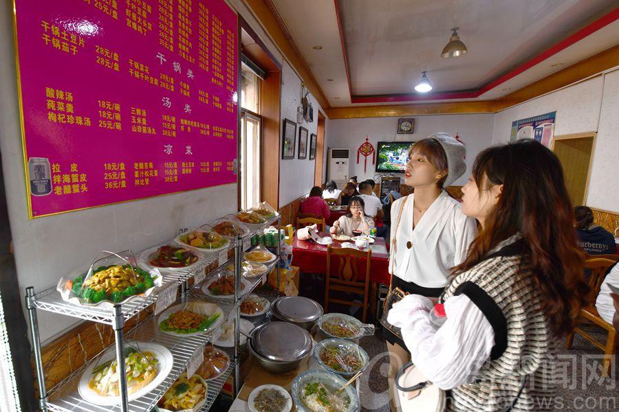 刀鱼烧土豆 龙江路小店把普通食材做成招牌菜