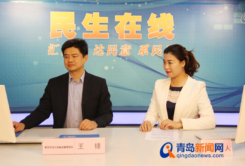 國際范!青島將加快建面向國際的財富管理中心