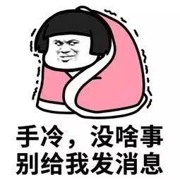 青岛气温要坐过山车成都移动手机选号官网!今起回暖 下周直达