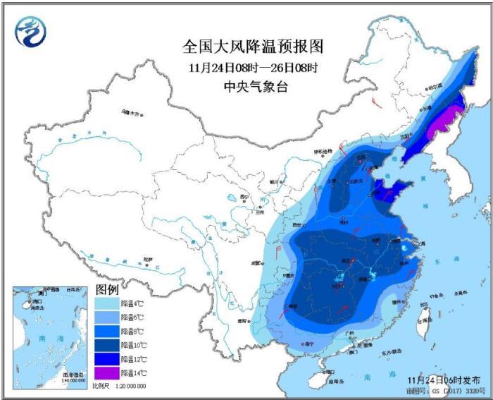 寒潮藍色預警:華北東北等局地降溫幅度可達12℃