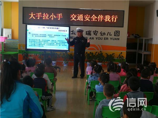市北交警走进瑞安路幼儿园开展交通安全主题宣讲