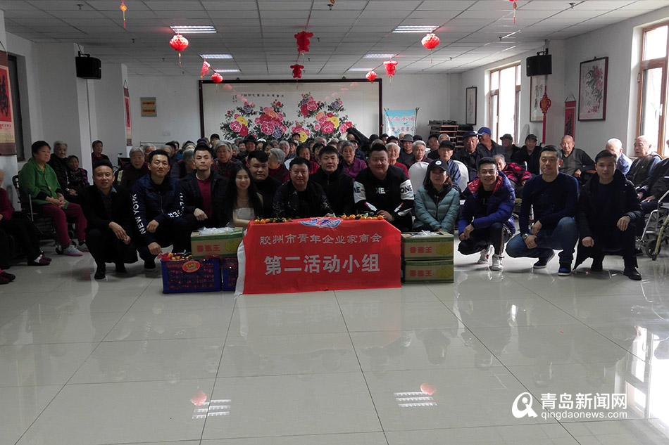 BCK体育 寒冬送暖!胶州青年企业家走进养老院慰问老人