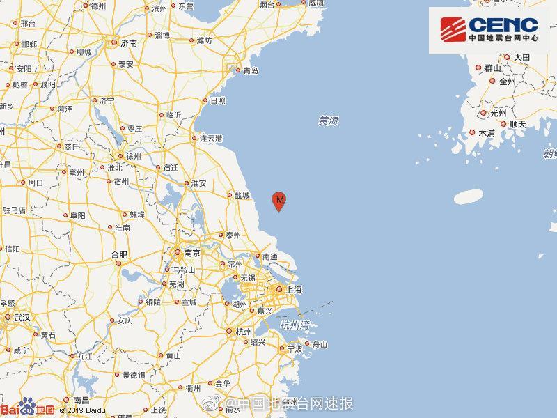 �S海海域一夜�蛇B震