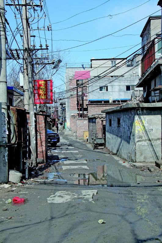 网络赚钱方法大全:京郊农村西北旺的蝶变之舞:城中村旧貌换新颜