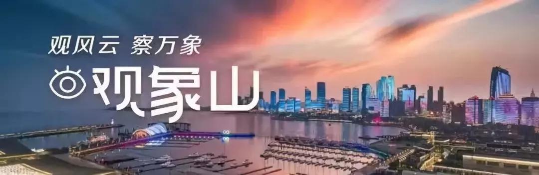 """""""南深圳""""万人盛会,为啥邀""""北青岛""""联合主"""