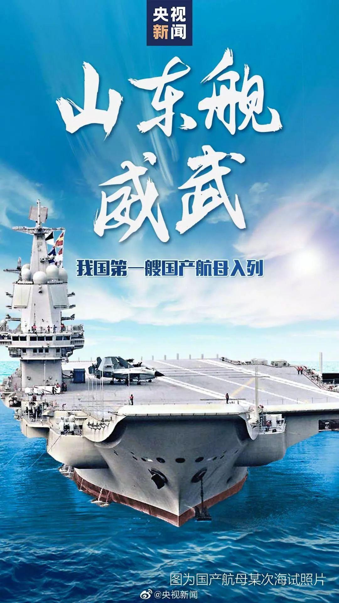 http://www.as0898.com/anshanjingji/17967.html