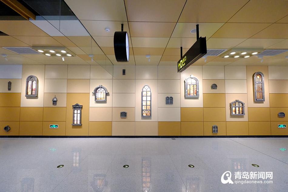 解读地铁泰山路站艺术设计三条轴线打造青岛之窗