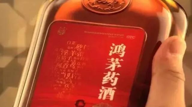 鸿茅药酒获奖中药协致歉:评比要考虑公序良俗