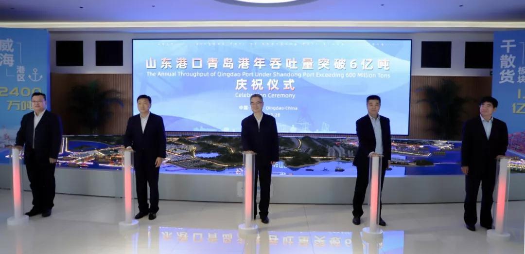 视频(图表):细数青岛港6亿吨发展路,倾听港口