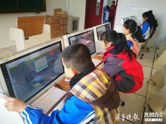 廣西11選5QQ群:全國青少年禁毒知識競賽:知識圈 - 3W空間
