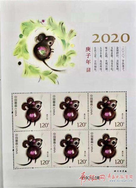 经营农场赚钱:鼠年生肖邮票首发 韩美林先生担纲设计