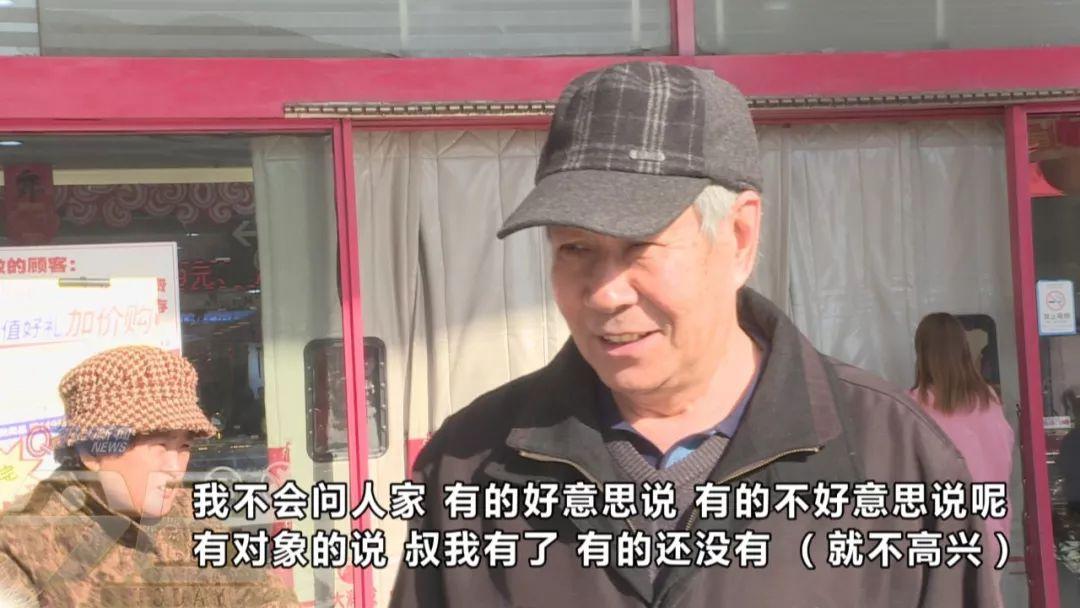 """春节回家,最怕哪句""""魂魄拷问""""?年度催婚大"""
