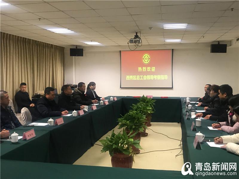 市北区总工会与贵州安顺西秀区总工会搭建平台 推进东西部协作扶贫
