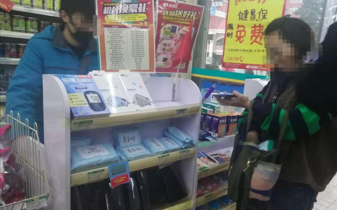 青岛口罩热销有的药店卖断货 一些电商平台涨价