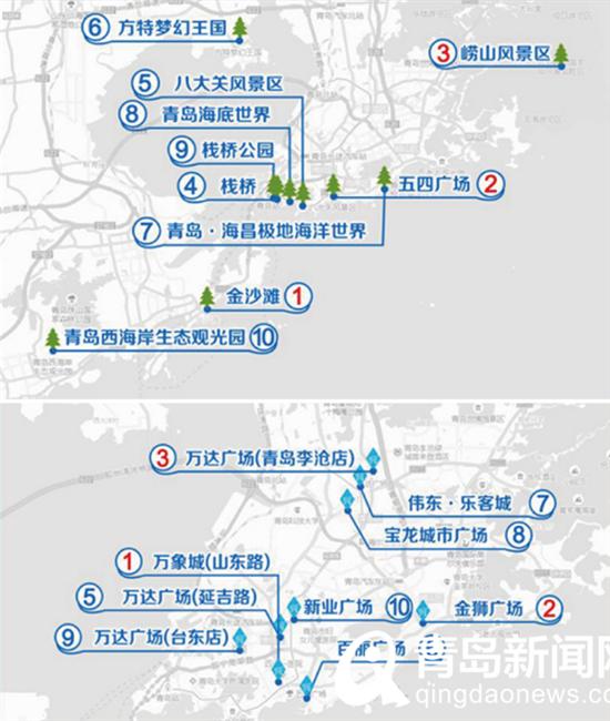 春节安全出行 青岛交警划重点!