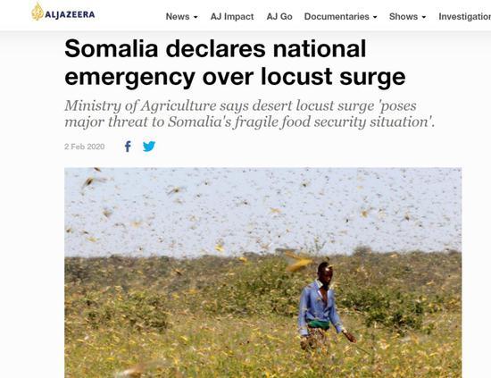 多国宣布进入国家紧急状态 这个世界怎么了?