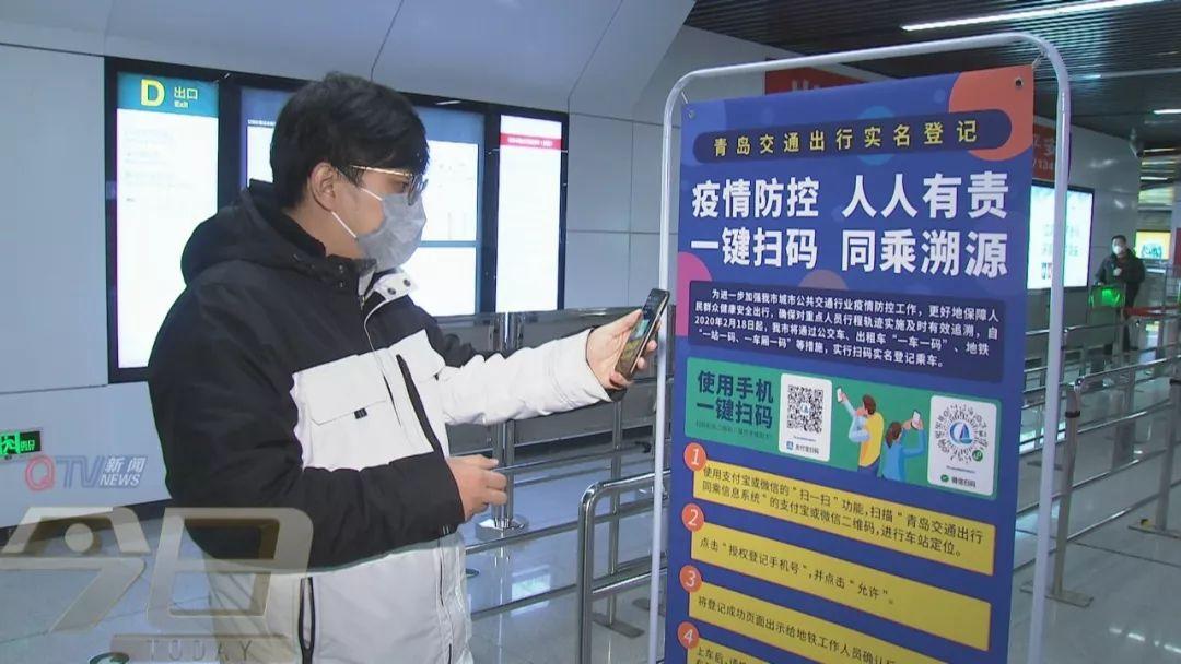 乘客实名登记乘车实行第一天!你体验了吗?说