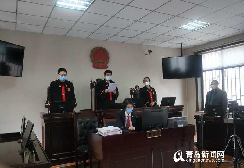 青島市首例高空拋物案宣判!被告人一審獲刑三年