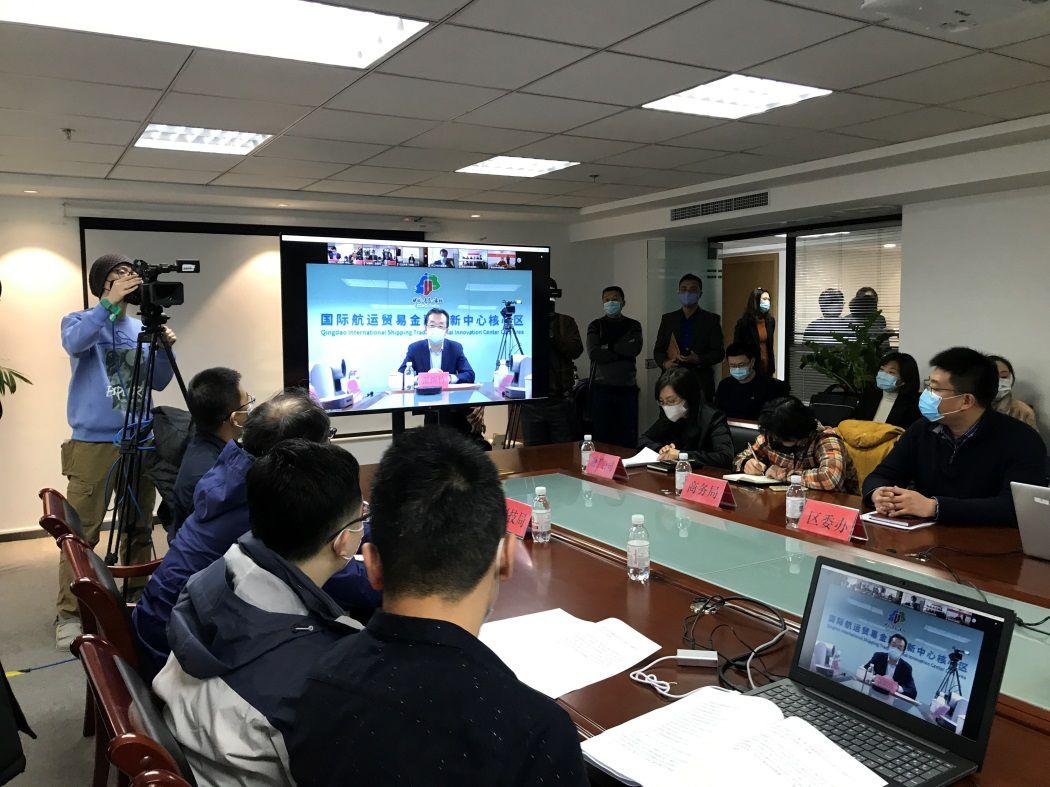 青岛生物科技创新园2020年度首批入驻项目线上签约