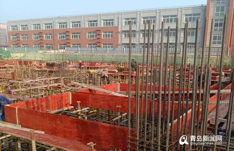 青岛这所小学扩建项目基础施工完成 6月主体封顶