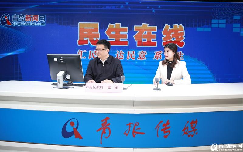 青岛新闻网独家首发:中山路、劈