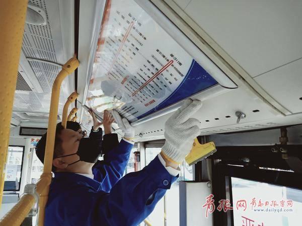 青岛这些公交线路优化调整 还有两条定制公交将恢复