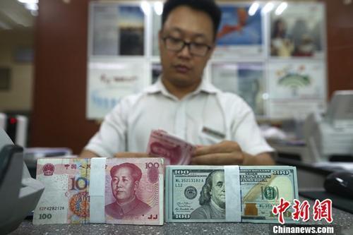 3月中国外汇市场累计成交43.01万亿元