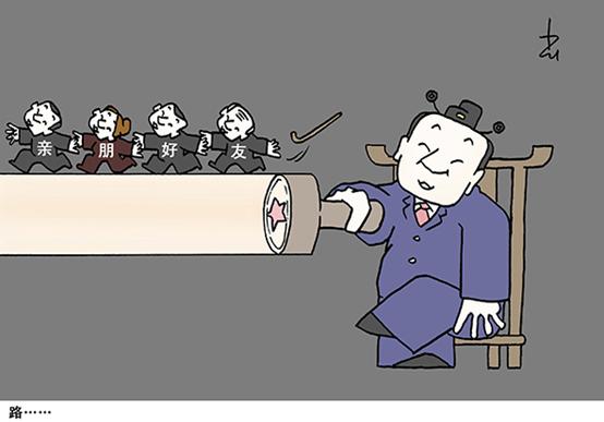 """""""时尚青岛 清廉之岛"""" 全国廉政漫画大赛这些作品获奖"""
