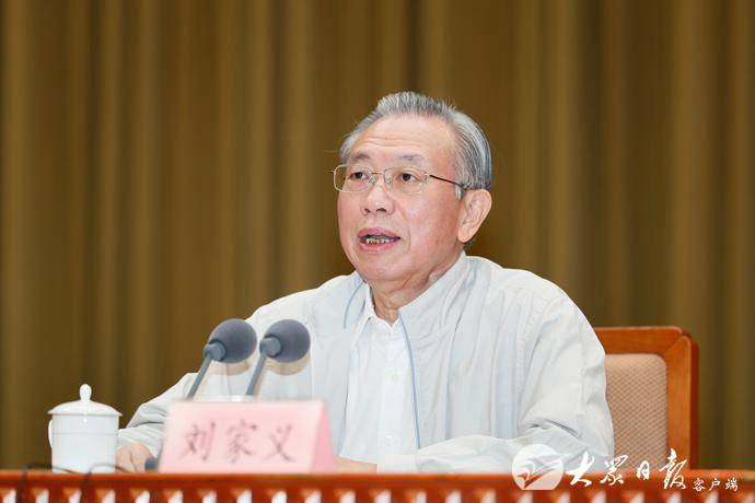 山东省民族团结进步表彰大会召开