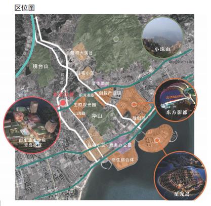 山东艺术学院青岛校区规划出炉 包括电影学院、音乐学院等
