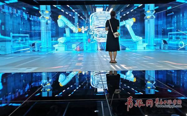 打造世界工业互联网之都|青岛人工智能国际客厅启动