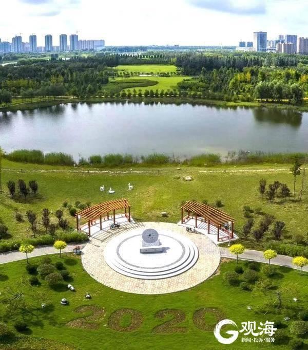 休闲游玩好去处!占地1500亩,平度市2020公园开园 - 青岛新闻网