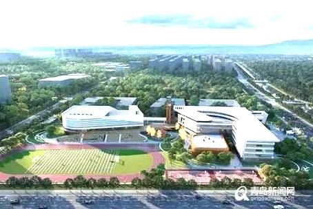 高新区中欧国际城初中正式启动招