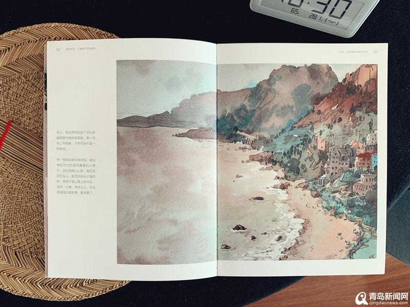 08幅水彩画集结成书