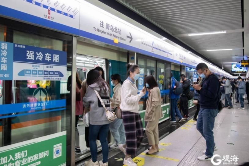 核酸检测工作收尾,青岛地铁一如往日模样
