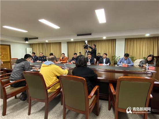 青島市七部門約談滴滴出行科技有限公司- 青島新聞網