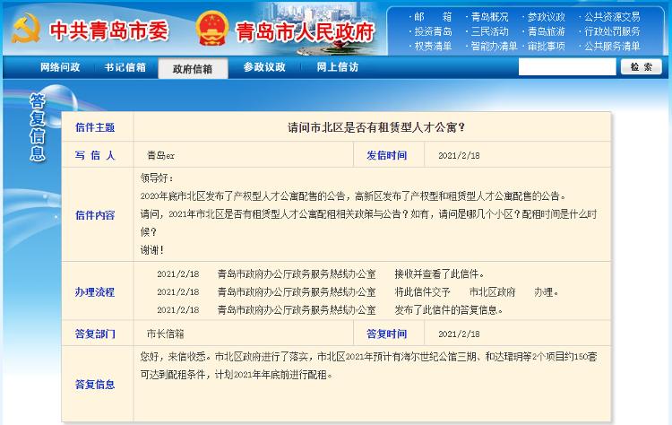 http://www.weixinrensheng.com/shenghuojia/2584755.html