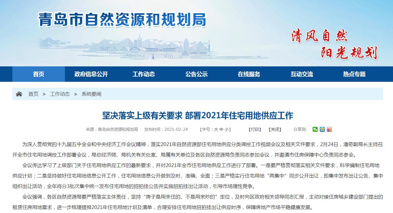 http://www.house31.com/zhuangxiuweihu/160874.html