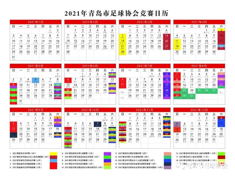 http://www.weixinrensheng.com/tiyu/2626102.html