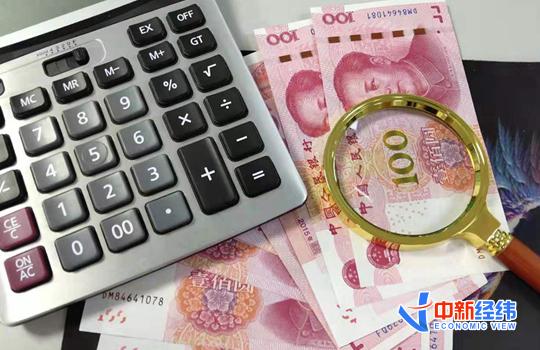 人均可支配收入,经纬,中新经纬,浙江,上海
