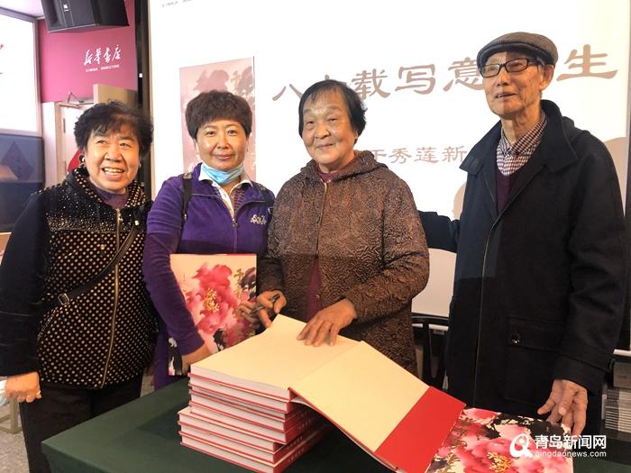 """一笔丹青舞万般神韵! 84岁阿姨用画集""""描绘""""人生"""