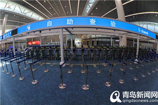 """打造国际一流空港口岸 胶东国际机场""""十大创新""""优化通关流程"""