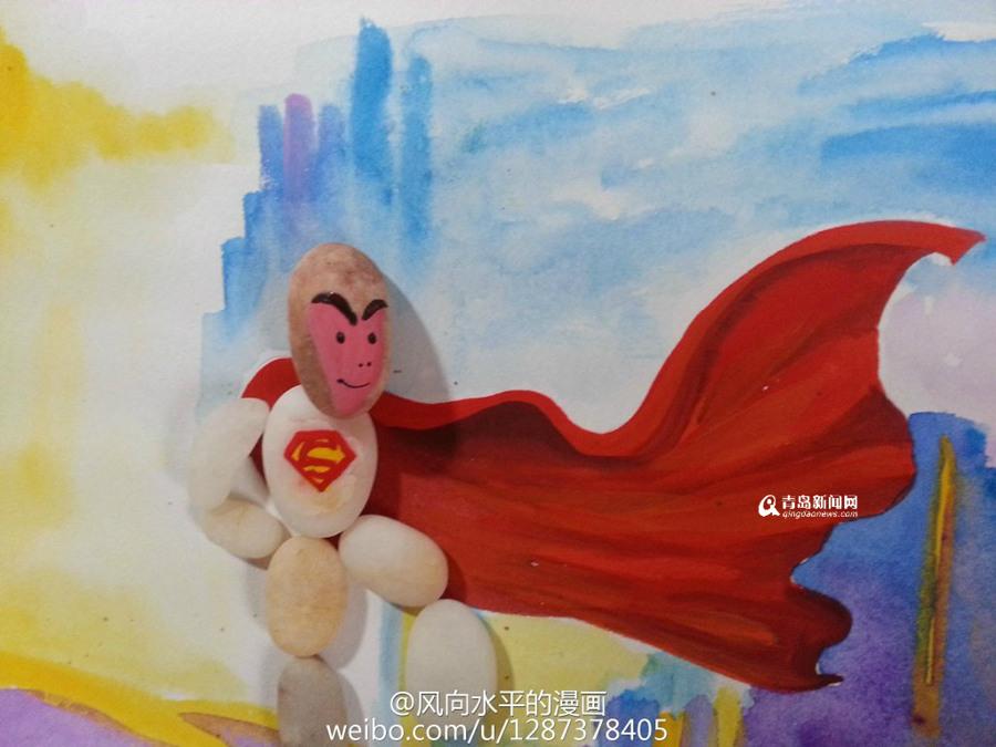 超人炫彩logo头像
