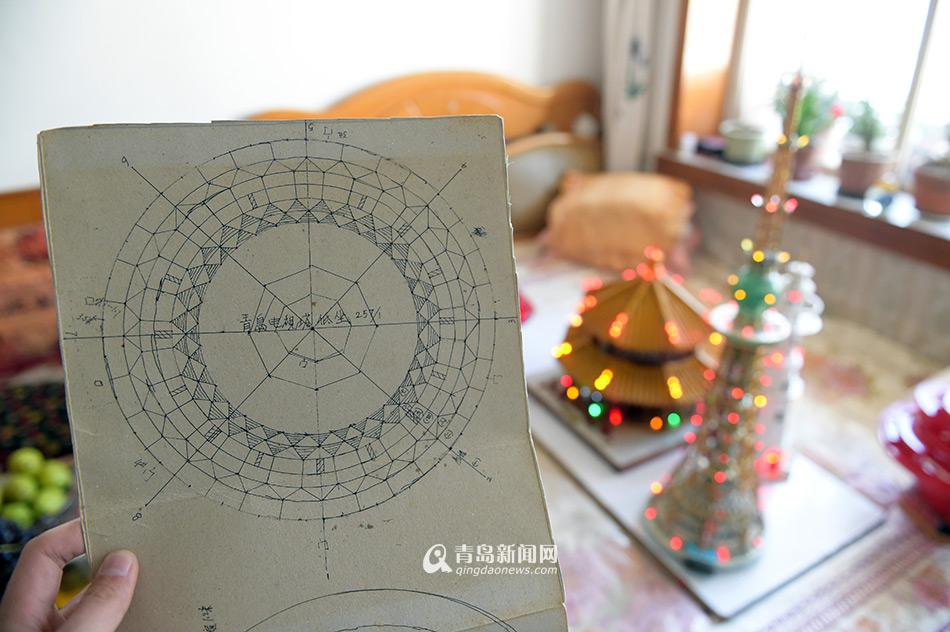 图为青岛电视塔模型底座的图纸.