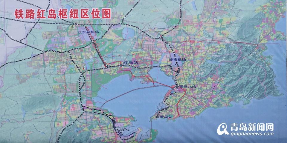 地铁8号线起自五四广场,经青岛北站,红岛站,新机场,终点至胶州北站,为