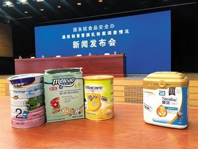 7万罐假冒品牌公安案,从督查和奶粉涉及的情况来看,目前查实的名牌减肥广安的机构图片