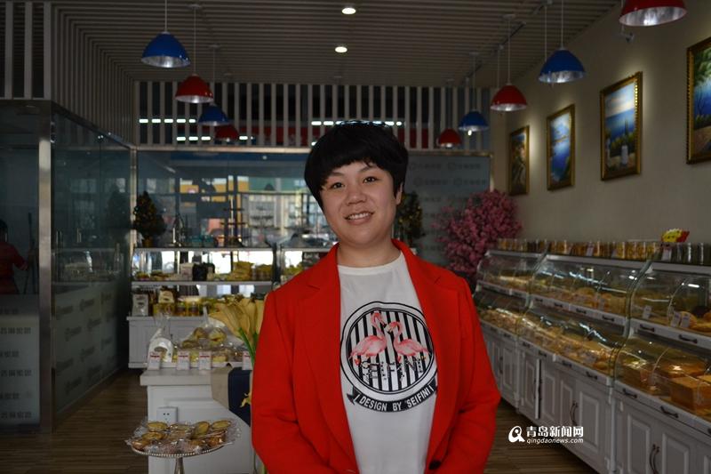 【创客列传】拿奖学金创业 她连开两家蛋糕店图片