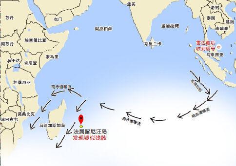 前在法属留尼汪岛发现的飞机残骸已被确认属于mh370